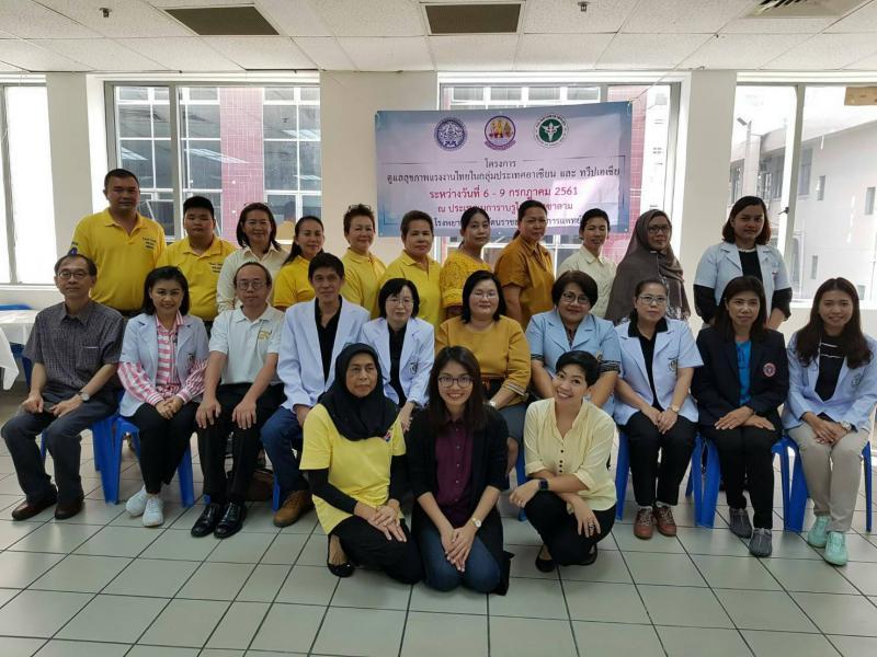 คณะแพทย์จากกรมการแพทย์ให้บริการตรวจสุขภาพแรงงานไทยในประเทศบรูไน